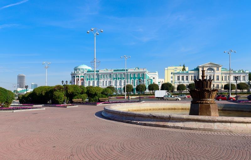 Свидетельство в Екатеринбурге