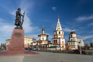 Свидетельство в Иркутске