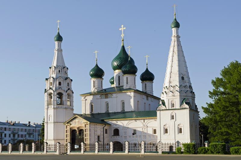 Свидетельство в Ярославле