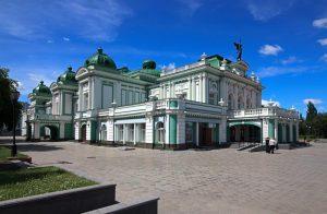 Свидетельство в Омске