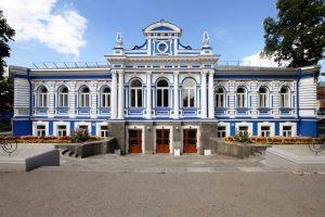 Свидетельство в Перми